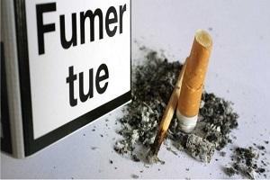 fumerr